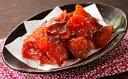 【ふるさと納税】北海道日高丸金特製【鮭とば】【魚貝類・燻製】