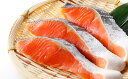 【ふるさと納税】北海道産鮭山漬け切身3切入×3パック【魚貝類・サケ】