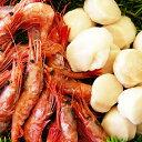 【ふるさと納税】北海道産帆立貝柱と大ぶり甘海老【魚貝類/海鮮セット】