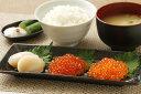 【ふるさと納税】いくら醤油漬500g、塩いくら500g、ほたて1kgセット(北海道産)[15-137]