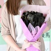 【ふるさと納税】昆布の花束浦河喜コンブーケ50cm×20本[B23-296]