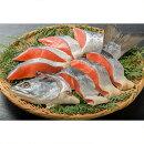 【ふるさと納税】塩鮭