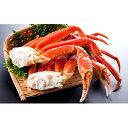 【ふるさと納税】ずわいがに(脚肉) 1kg 【蟹・ボイルカニ】