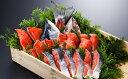 【ふるさと納税】特製・塩紅鮭切身約1.4kg(70g×20切) 【魚貝類・サーモン・鮭】