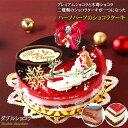【ふるさと納税】北海道・新ひだか町のクリスマスケーキ『ダブル...