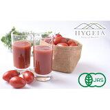 【ふるさと納税】有機JAS認証ミニトマト【アイコ】100%のトマトジュース3本セット 【果汁飲料・野菜飲料・トマトジュース・アイコ・ミニトマト・トマト】