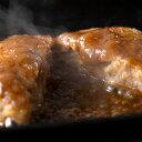 【ふるさと納税】どっちも食べたい!「みついし牛味付け焼肉&ハンバーグセット」 2