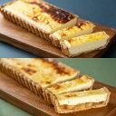 【ふるさと納税】「CHEESECAKE 一厘」チーズケーキ2...