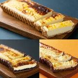 【ふるさと納税】「CHEESECAKE一厘」チーズケーキ3個セット(プレーン・ブルーベリー・オレンジ)