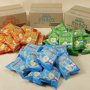 ふるさと納税 ポテトチップス3箱セット(塩・のり塩・コンソメ味各12袋計36袋)北海道産じゃがいも使用