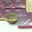 【ふるさと納税】甘さほんのり 士幌の煮豆(大正金時)