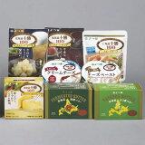 【ふるさと納税】よつ葉(チーズとバターの詰合せA)全8種セット