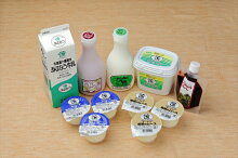【ふるさと納税】あすなろ乳製品ギフトミニセット
