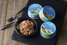 【ふるさと納税】十勝ブラウンスイスコンビーフ3缶セット