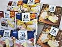 【ふるさと納税】明治北海道十勝カマンベールチーズ「燻製」を含む4種8個セット