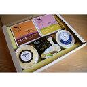 ≪ふるさと納税≫北海道産の生乳使用!濃厚チーズ&バターの詰め合わせセットA[C1-2]