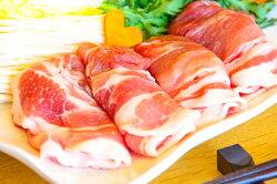 【ふるさと納税】≪1~2カ月待ち≫復活!肉屋のプロ厳選! 北海道産の豚肉 スライス4kg盛り!!(使いやすい500g×8袋) 画像2