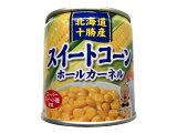 【ふるさと納税】スイートコーン(缶詰)24個