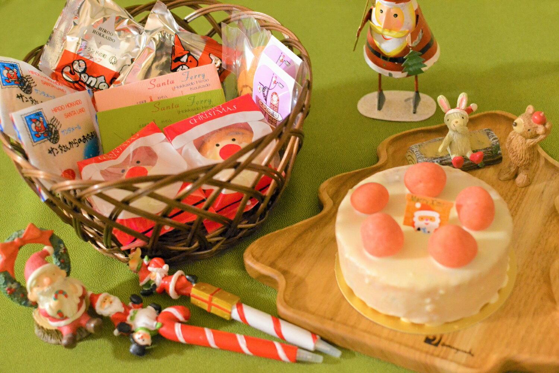 【ふるさと納税】サンタのまち焼きケーキギフトセット