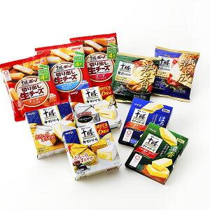 ふるさと納税チーズおすすめランキング 人気の北海道・ブルーチーズも 15