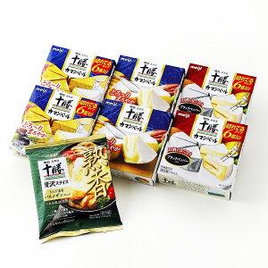 ふるさと納税チーズおすすめランキング 人気の北海道・ブルーチーズも 16