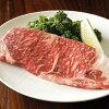 【ふるさと納税】美蘭牛「サーロインステーキ」
