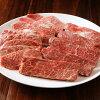 【ふるさと納税】美蘭牛「カルビ400g」