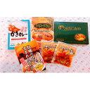 【ふるさと納税】厚岸産牡蠣レトルトセット(カレー・アヒージョ