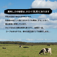 【ふるさと納税】大地の恵みセットD