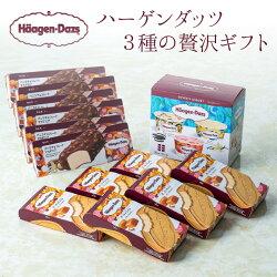 【ふるさと納税】ハーゲンダッツアイスクリーム 3種の贅沢ギフト(クリスピー・バー・アソートボックス) 画像1