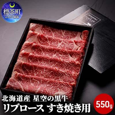 牛肉, その他  550g