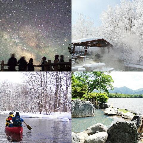 【ふるさと納税】カニ×温泉 宿泊オーダーメイドツアー 4名【3泊4日】