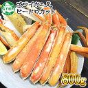 【ふるさと納税】ズワイ蟹足ビードロ800g ボイルズワイガニ...