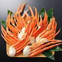 【ふるさと納税】訳あり カニ食べ放題2kgセット(タラバガニ...