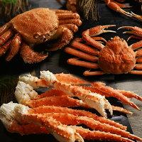 【ふるさと納税】三大蟹セット