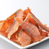 ★ポイント10倍★【ふるさと納税】鮭とばイチロー【2kg】