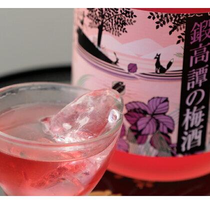 鍛高譚(たんたかたん)の梅酒[720ml]【12本セット】