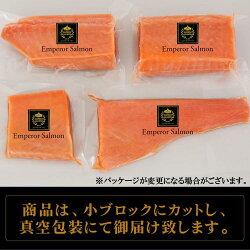 【ふるさと納税】 エンペラーサーモン 【1kg】 ふるさと納税 魚 画像1