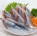 【ふるさと納税】北海道産「刺身さんま」と「刺身いわし」のセッ...
