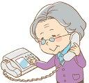 【ふるさと納税】日本郵便 郵便局のみまもりサービス「みまもり...