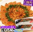 【ふるさと納税】鮭たたき(サーモントラウト)【700g】 ふるさと納税 魚