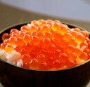 【ふるさと納税】いくら醤油漬(鮭卵)【500g(250g×2...