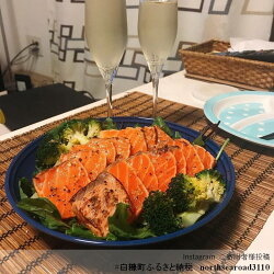 【ふるさと納税】 エンペラーサーモン 【1kg】 ふるさと納税 魚 画像2