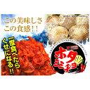 【ふるさと納税】北海道産ほたて貝ヒモと切干し大根を使った韓国