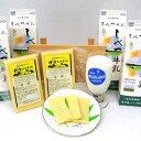 【ふるさと納税】2020年2月発送開始『定期便』しべつ牛乳1L×4本・標津ゴーダチーズ250g×2袋のセット全3回【5001031】
