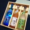 【ふるさと納税】銀の海峡羅臼特別本醸造蔵元梅酒秘境しれとこそば焼酎セット