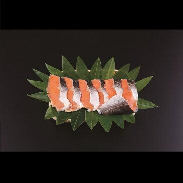 【ふるさと納税】知床羅臼の時鮭切り身セット