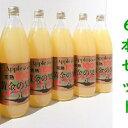 【ふるさと納税】青森県産完熟100%アップルジュース1L×6...