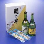 【ふるさと納税】地酒でほろ酔いセット(おつまみ付)【1037481】