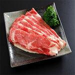 【ふるさと納税】下北牛リブロースすき焼き肉約300g(約100g×3)むつ市【1110770】